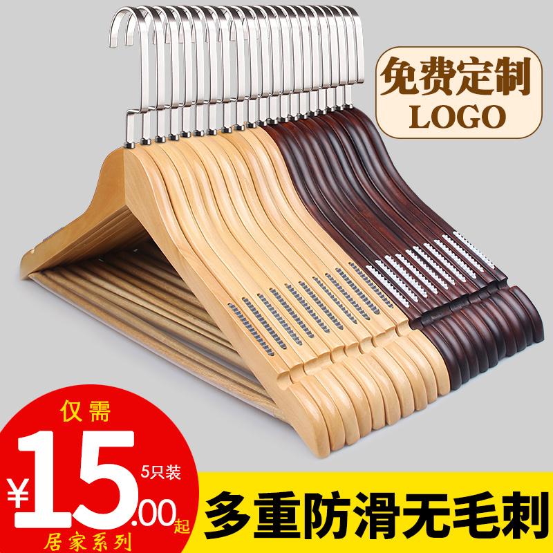 23.50元包邮实木衣架子服装店专用儿童木头衣挂