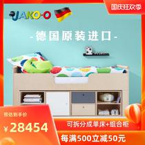 现货儿童床JAKOO德国进口带护栏原木HABA子品牌