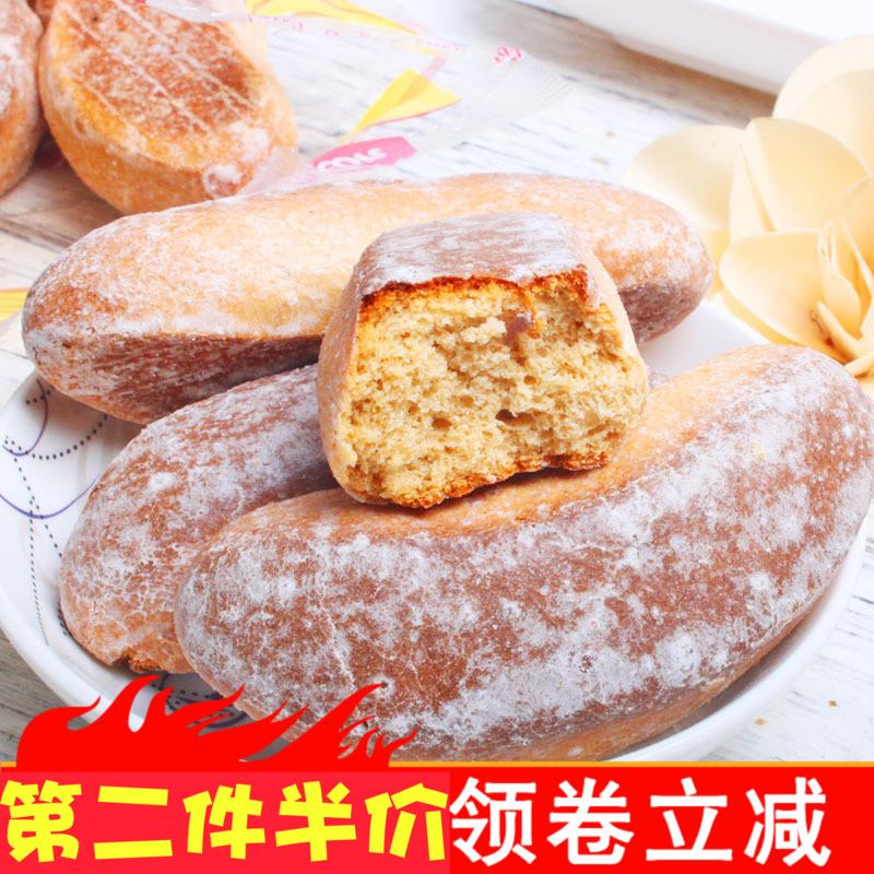 俄罗斯香蕉蜂蜜饼蛋糕早餐糕点心面包零食品450g包邮