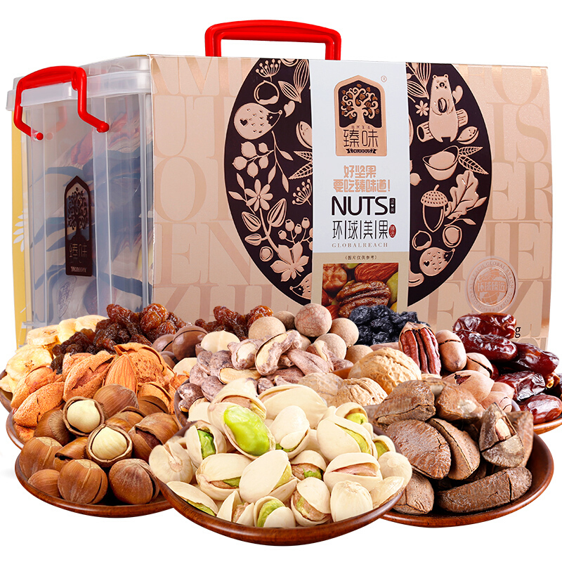 Zhenwei globegroup nuts gift box packed with imported dried fruit fried snacks big gift bag for Spring Festival