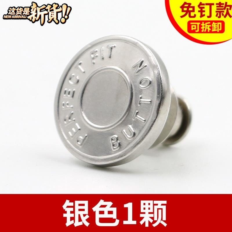 Button jewelry large I training fashion casual pants spring side students look good front button jeans button white