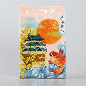 优昕2.5 kg圆粒珍珠米5斤香白糯米