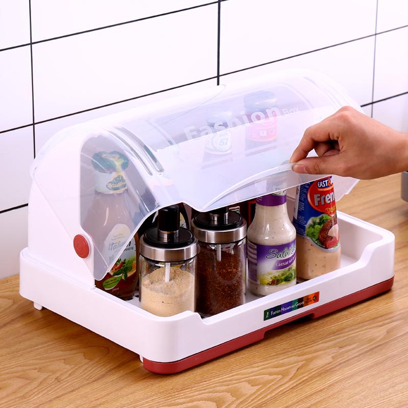 厨房调味料落地油盐酱醋沥水收纳盒(非品牌)