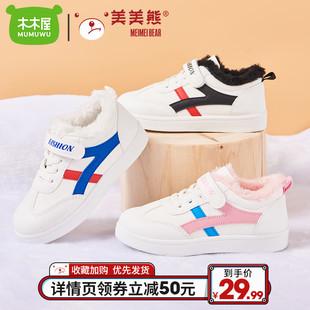 儿童运动鞋棉鞋2019秋冬新款女童鞋加绒时尚休闲运动鞋大棉鞋保暖价格