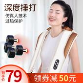 新款肩颈按摩器仪颈椎颈部多功能按摩披肩部腰部捶打颈肩肩膀家用