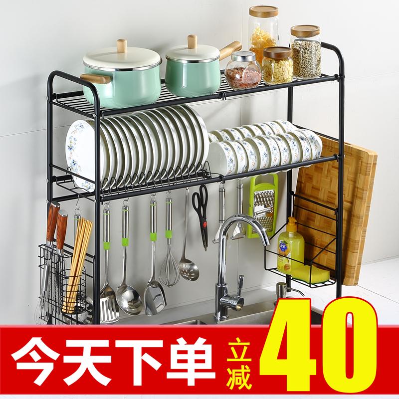 廚房置物架臺面水槽碗架瀝水架白鋼洗碗池碗碟收納架碗柜水池家用