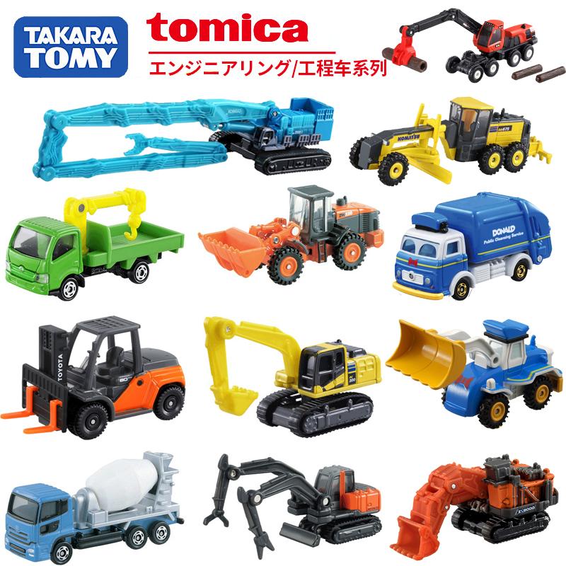 TOMY多美卡合金小汽车男孩玩具工程车推土机挖掘机运输卡车叉车