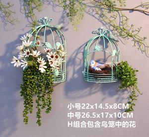 墙面墙上铁艺花架复古鸟笼壁挂置物架挂饰墙饰庭院装饰墙壁挂件