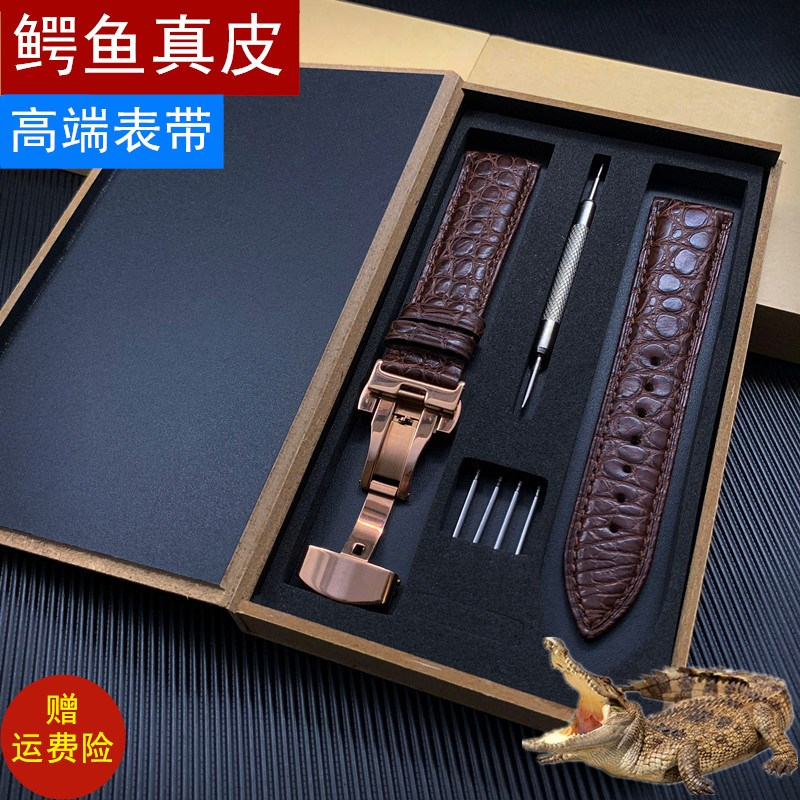 Butterfly clasp crocodile skin suitable for real leather Baroness nilocini watch with belt waterproof male 20 day shuttle accessories female