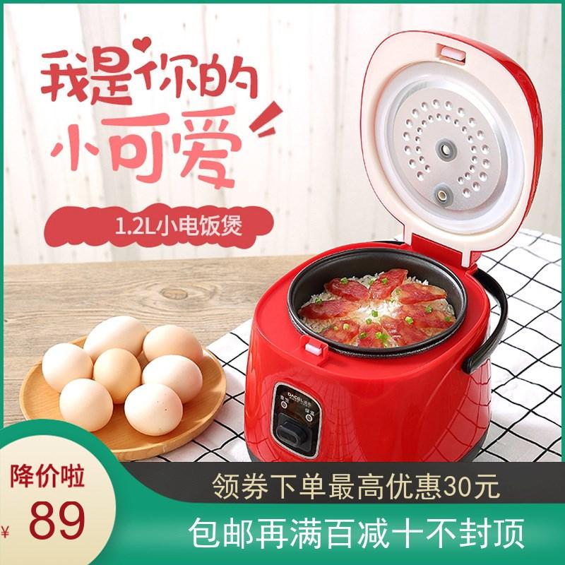 American new Dachen Mini l small dormitory single person porridge cooking pot student rice cooker jws-888