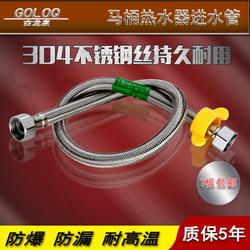 304不锈钢进水软管4分马桶冷热水器角阀高压防爆耐高温金属编织管