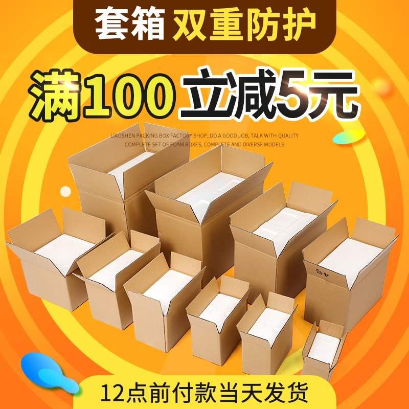 Картонные коробки / Упаковка из пенопласта Артикул 615738647824