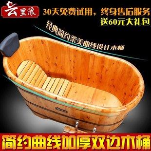 泡澡木桶浴桶成人双边加厚保温香柏质浴缸洗澡木桶木盆正
