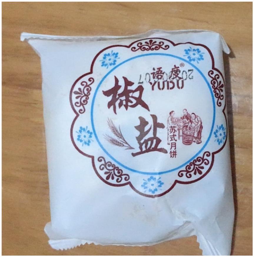 。2斤五仁月饼散装 多口味手工酥皮月饼豆沙传统老式苏式五仁月饼