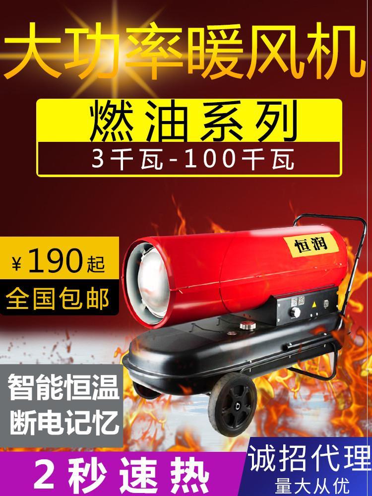 室内外kw保温器育苗风扇电热电暖器券后190.98元