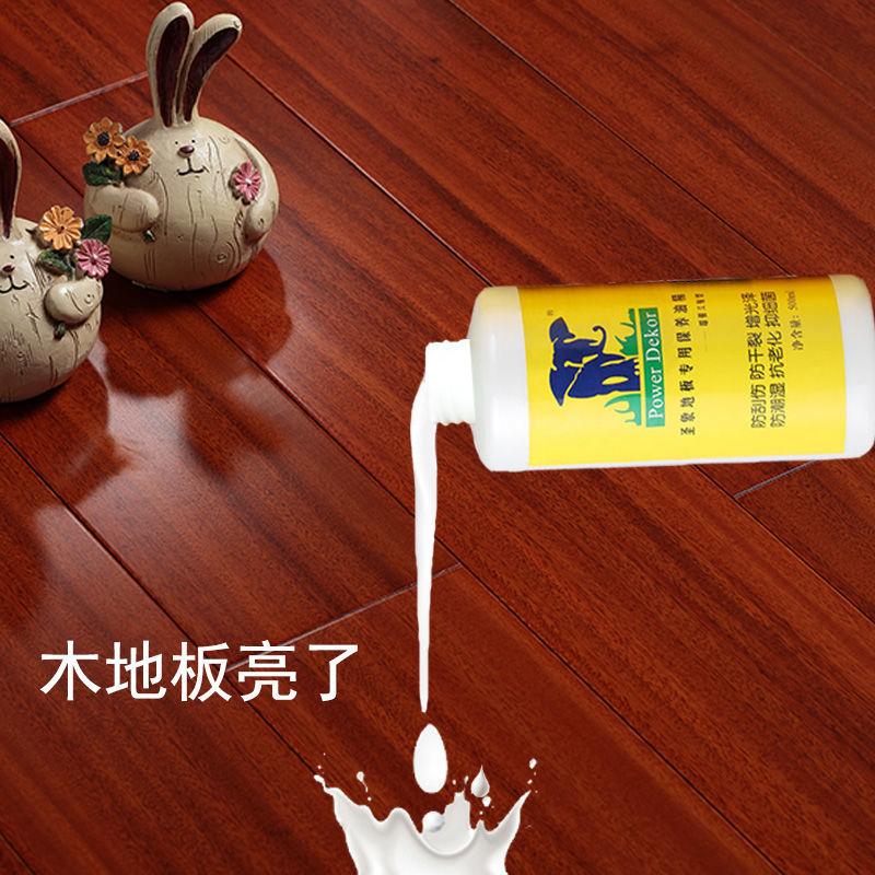 。 Solid wood floor essential oil furniture wood floor wax maintenance cleaning agent resin liquid wax polishing agent