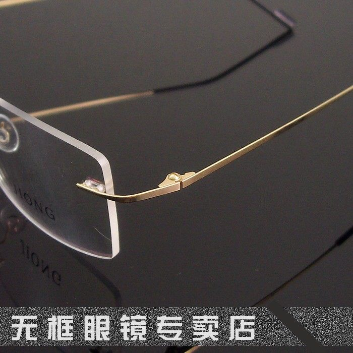 Metal alloy frameless myopia glasses frame men and women business style golden yellow ultra light comfortable matching finished glasses