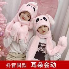 儿童兔子耳朵帽子秋冬可爱超萌小女孩围巾手套一体男童耳朵会动帽