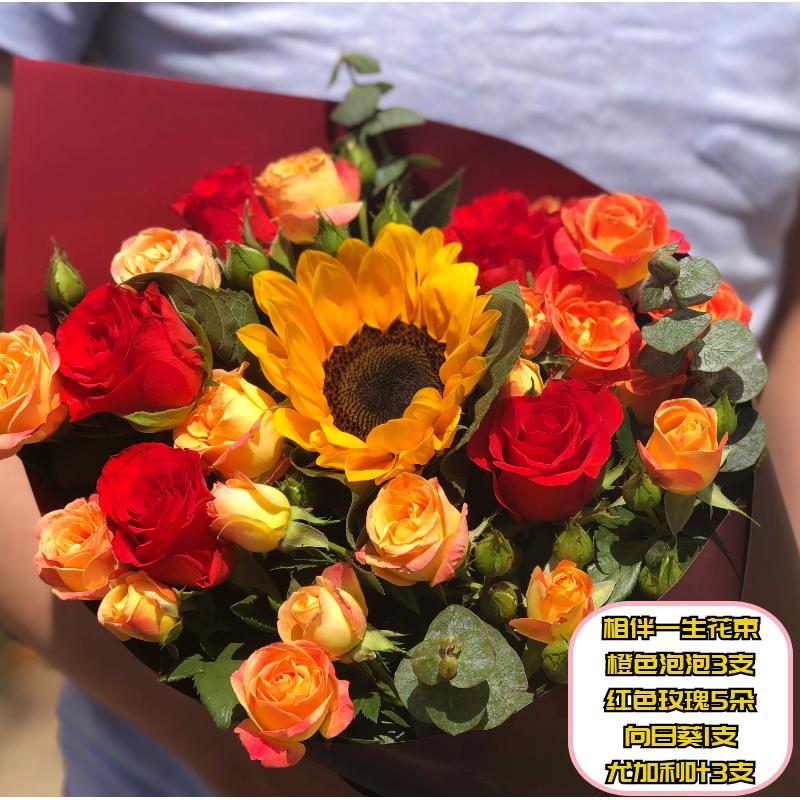 【包月鲜花】EMS空运甜家花屋百合鲜花花束 百合水养鲜花昆明直发