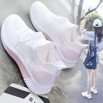小白鞋女2020春季新款网鞋透气女鞋运动夏季白鞋百搭潮鞋2019鞋子