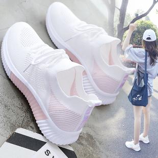 小白鞋女2020新款夏季薄款网鞋透气女鞋运动网面百搭潮鞋2019鞋子品牌