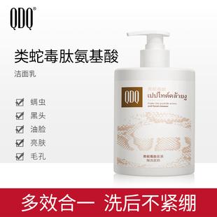 氨基酸洗面奶女学生补水保湿 控油深层清洁美白除螨洁面乳