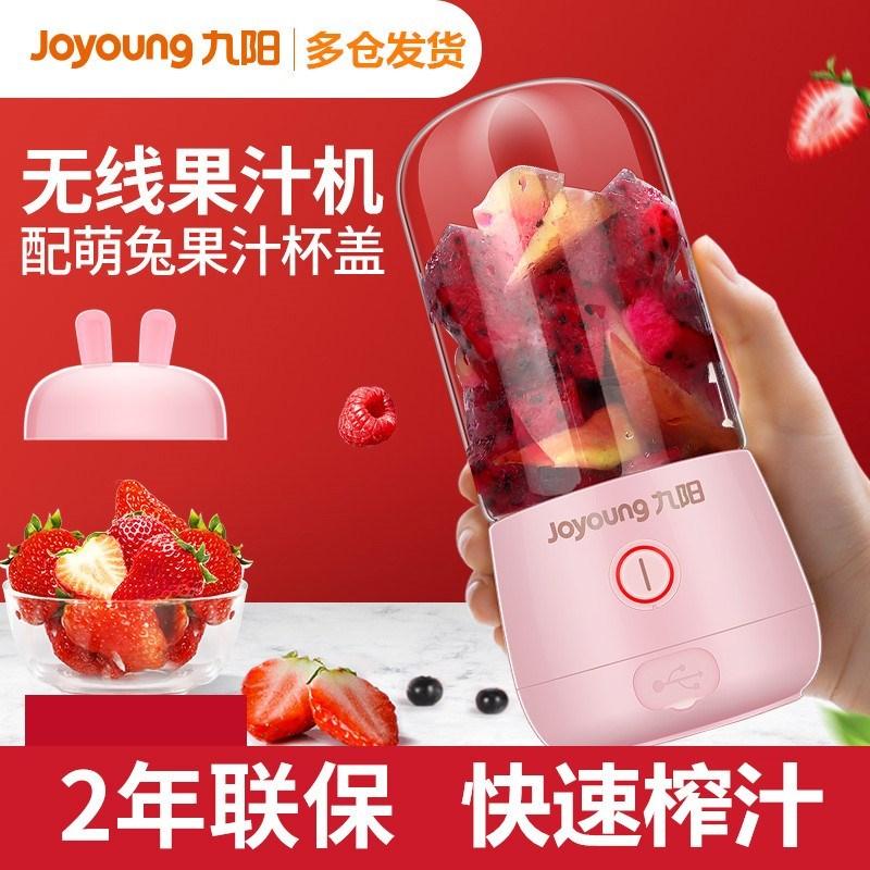 无线充电便携式榨汁杯小型家用充电式果汁机迷你学生多功能榨汁机