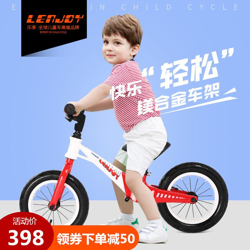 满400元可用50元优惠券Lenjoy儿童平衡车1-3-6岁宝宝滑行学步车溜溜车小孩无脚踏自行车