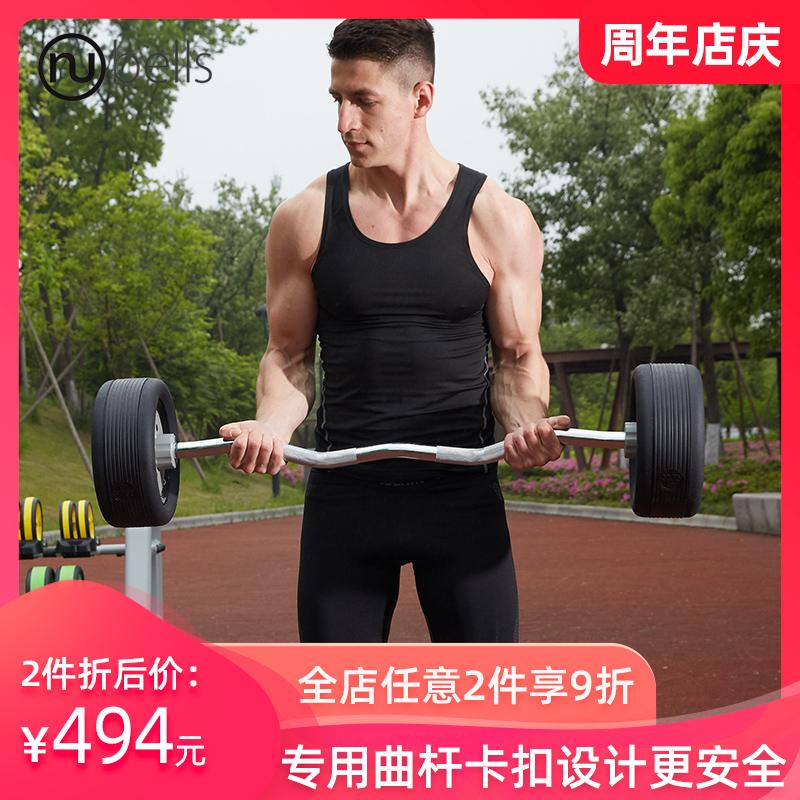 美国Nubells健身哑铃杠铃曲杆环保用材纯钢专用杠铃杆私教健身房