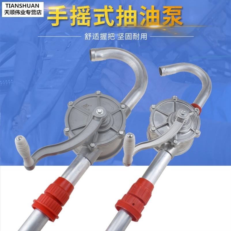 。齿轮油加注器加齿轮油工具油泵注油器手摇式齿轮油加油机手动抽