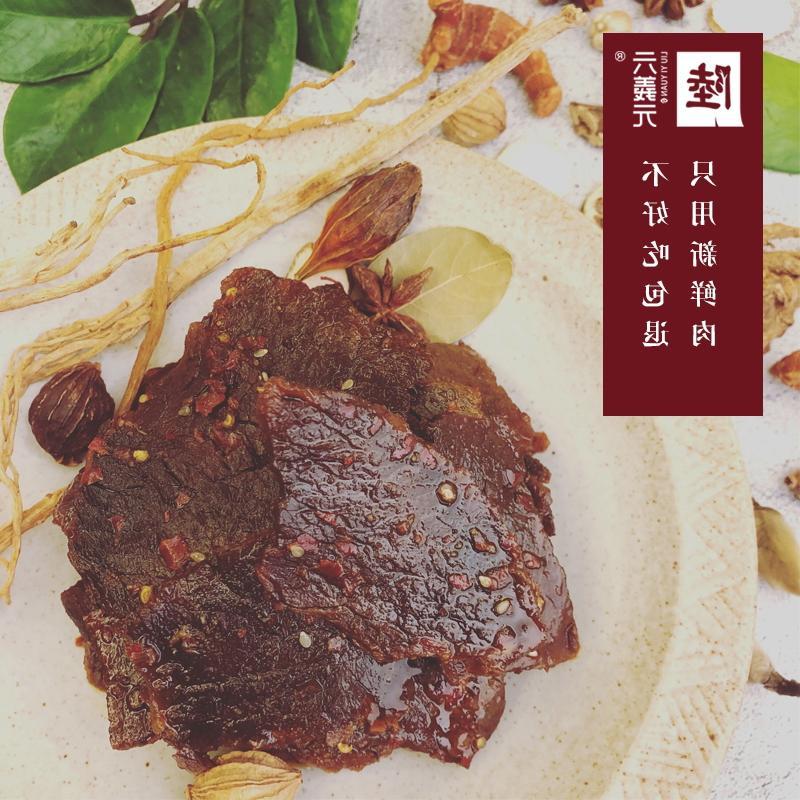 卤牛肉熟食真空特产香辣冷吃牛肉片休闲零食小吃麻辣牛肉干