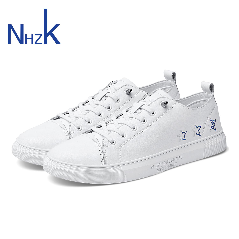 Мужские кожаные ботинки Артикул 615725488122