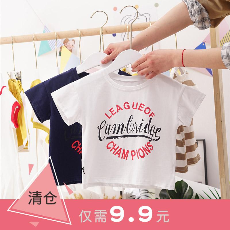 9.9清仓儿童短袖T恤2020年夏季韩版男童女童洋气黑白色半袖上衣潮