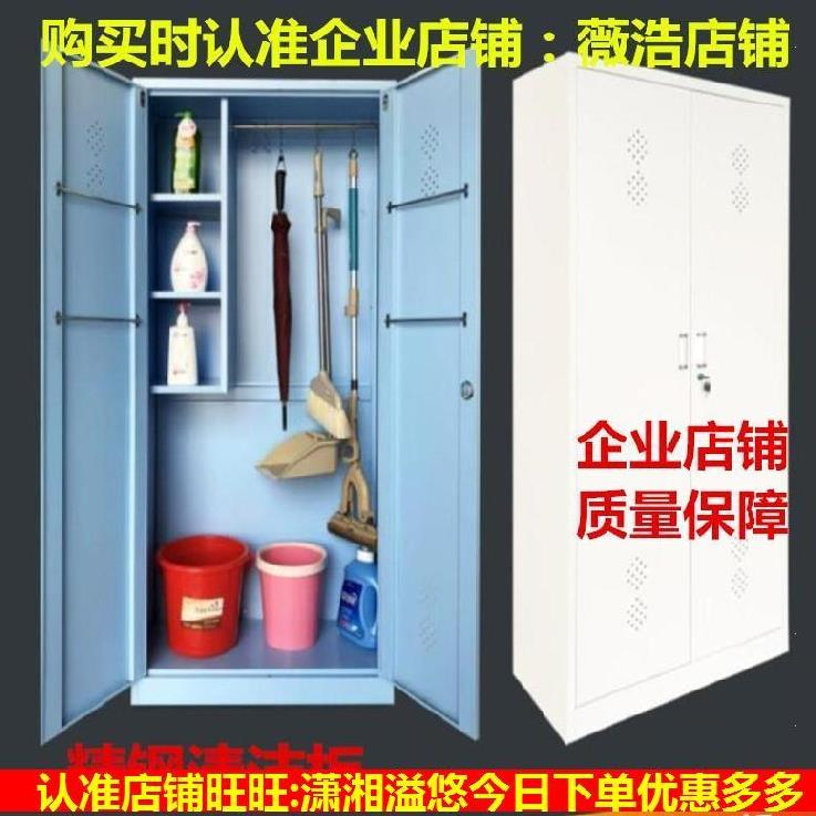 Аксессуары для ванной комнаты / Контейнеры для хранения Артикул 619098946234