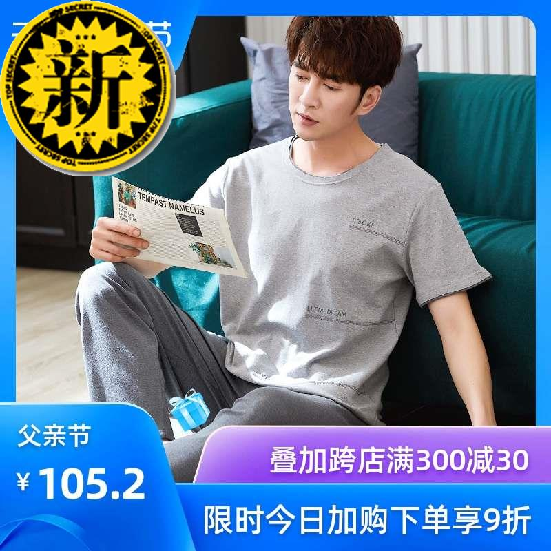 Pajamas mens summer thin short sleeve trousers home clothes mens spring and summer cotton summer rest 77 leisure home clothes