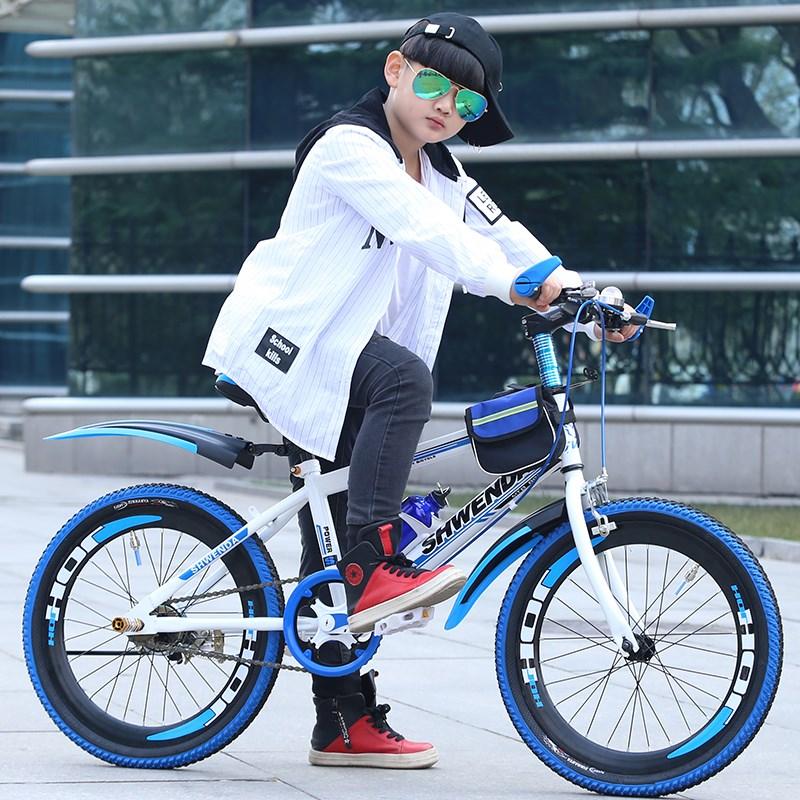 儿童自行车18/20/22寸小学生变速山地车6-8-10-11-12岁女男孩单车满300元可用10元优惠券