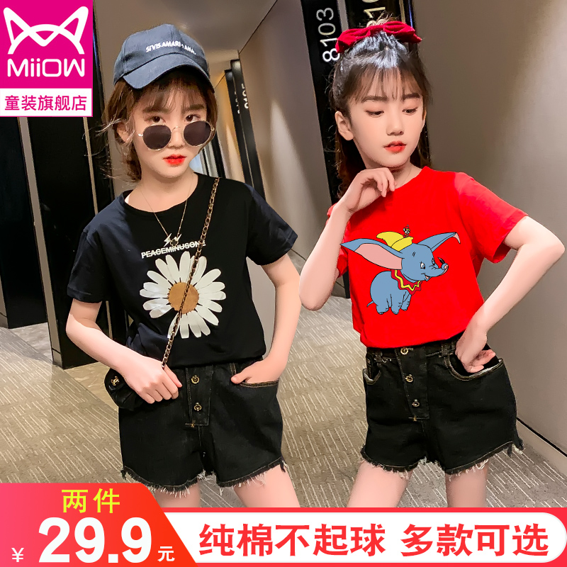潮童装女童短袖儿童2020夏装3 t恤
