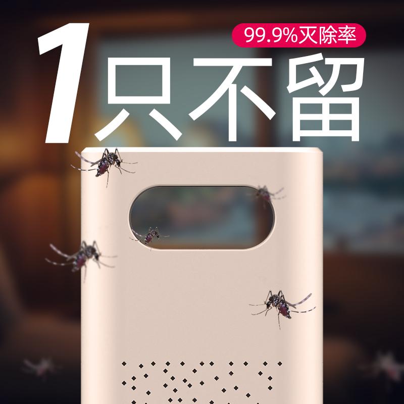 滅蚊燈臥室驅蚊器室內物理滅蚊神器靜音防吸蚊子家用嬰兒孕婦