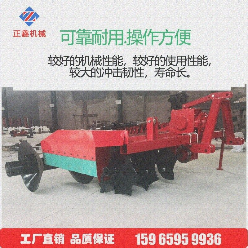 Paddy field revetment machine tractor with revetment machine small revetment machine paddy field revetment machine stemming machine package