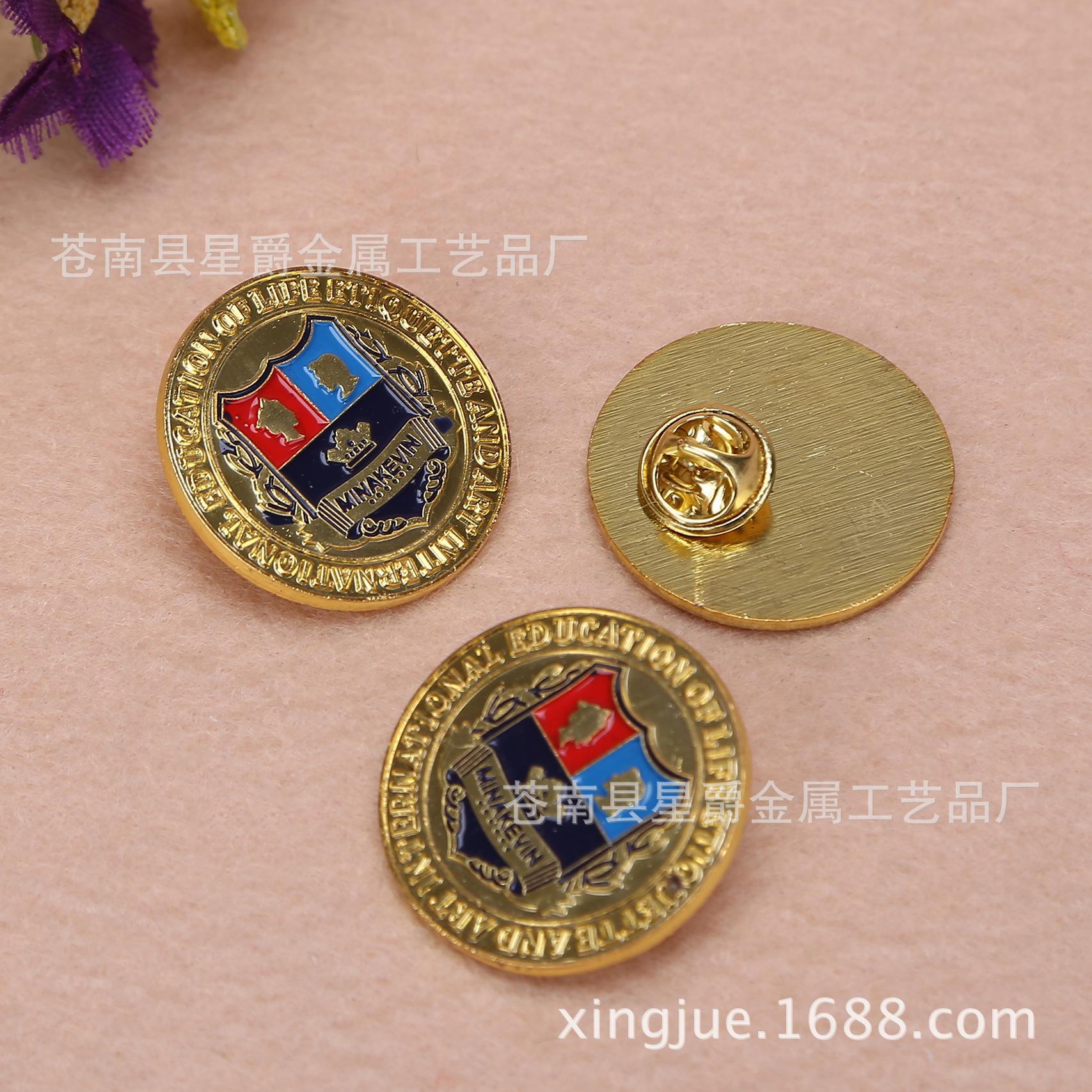 Памятные значки Артикул 596151209061