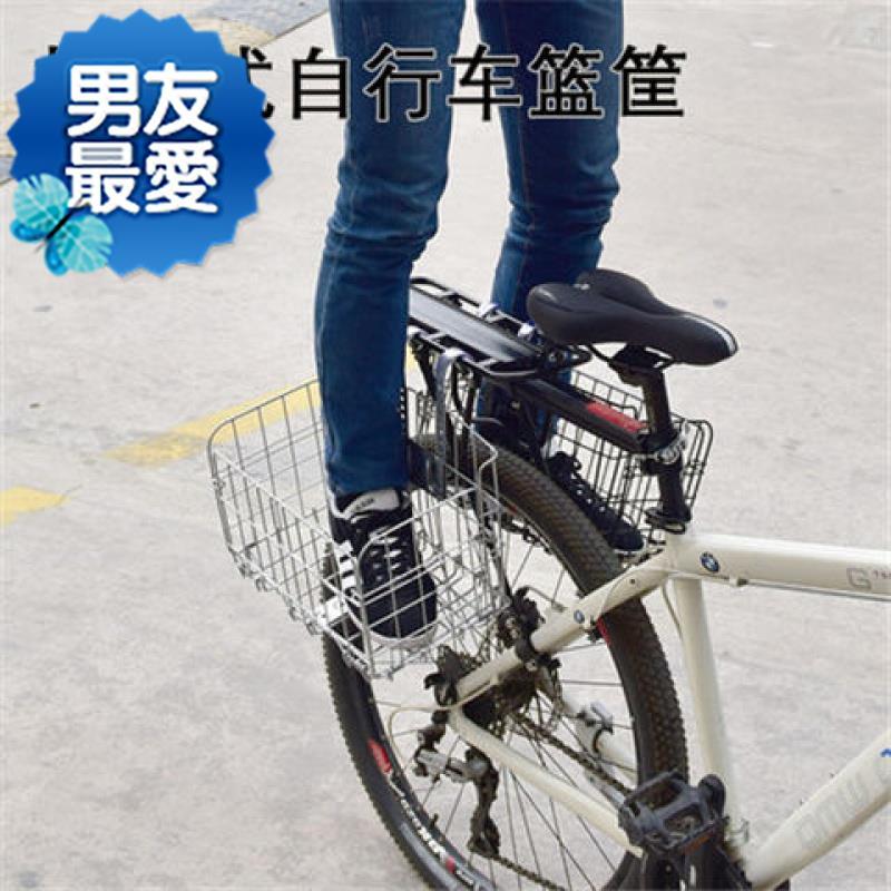 自行车篮y子折叠自车挂篮前车筐山地车前后筐大菜篮子骑行装备配