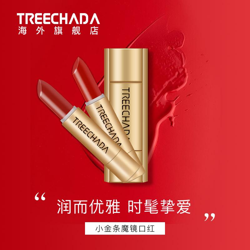 包邮泰国treechada魔镜面小金条口红