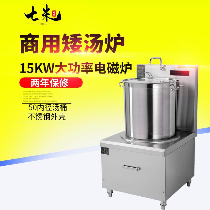 Промышленное пищевое оборудование Артикул 602799124822