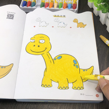 Dinosaur Coloring Book kindergarten children's painting book 3-6-7-8-year-old children and boys' painting and graffiti painting book