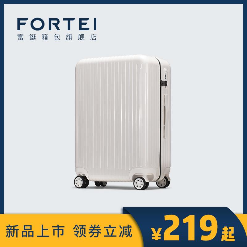 富铤拉杆箱网红旅行箱女轻便万向轮行李箱小型20寸白色登机密码箱