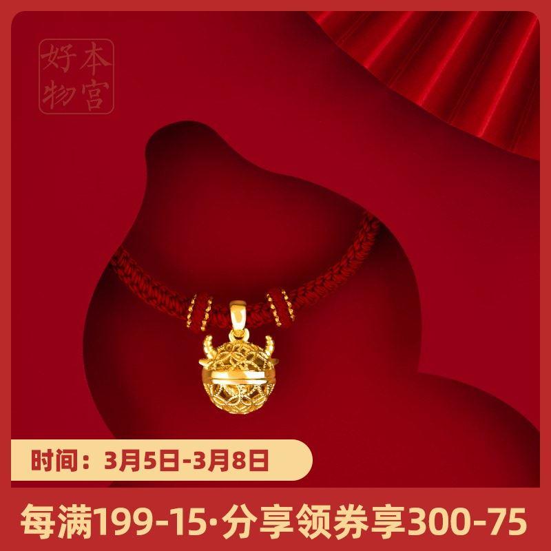 【本宫好物】故宫金牛纳福情侣手链编织金红绳文创本命年新年礼物