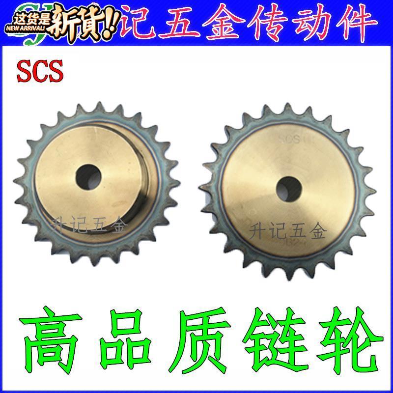 加工非标件 定做链轮 同步轮 06齿轮 扩孔键销 键槽螺丝牙 加工内