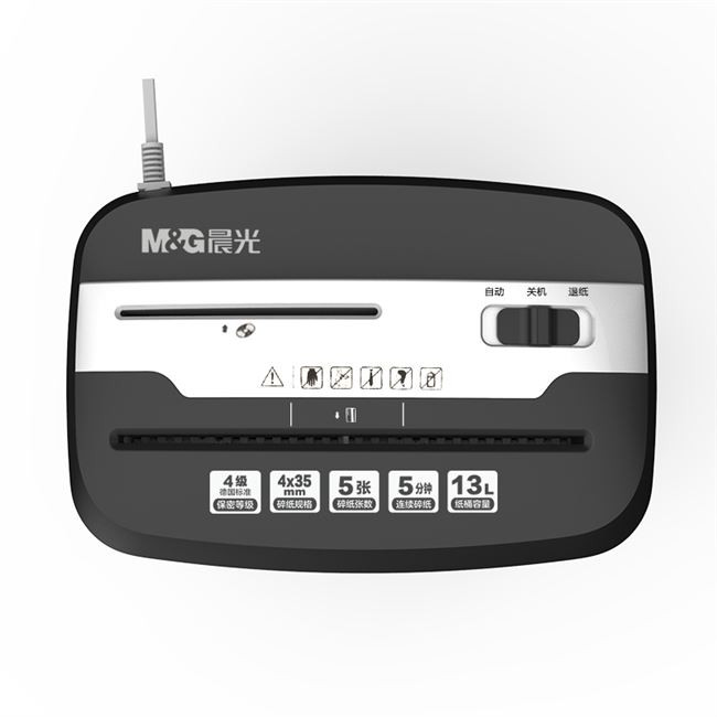 High power security silent shredder office Mini particle electric small paper file disc shredder