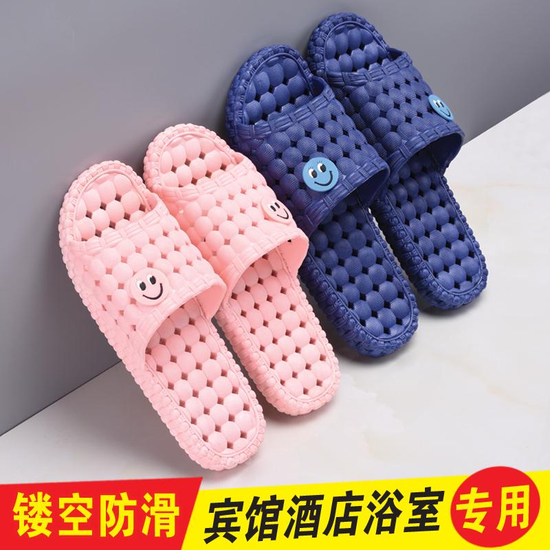 Slippers womens summer mens hotel bath bathroom plastic antiskid household deodorant thick household couple sandals