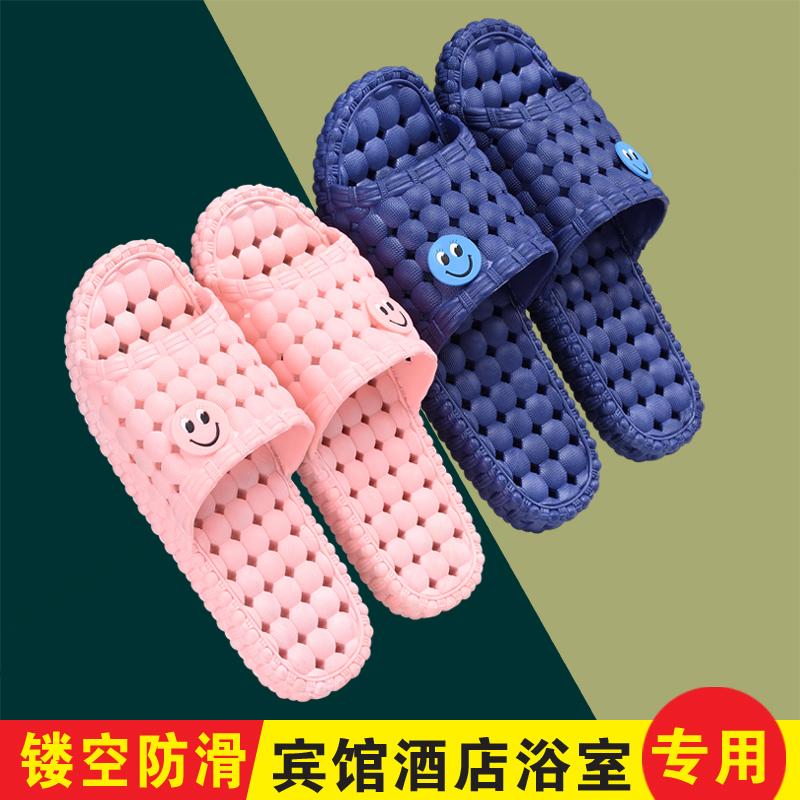 夏季拖鞋酒店宾馆浴室防滑塑料软底洗澡浴池镂空民宿居家室内耐磨